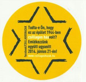 Logo YSH